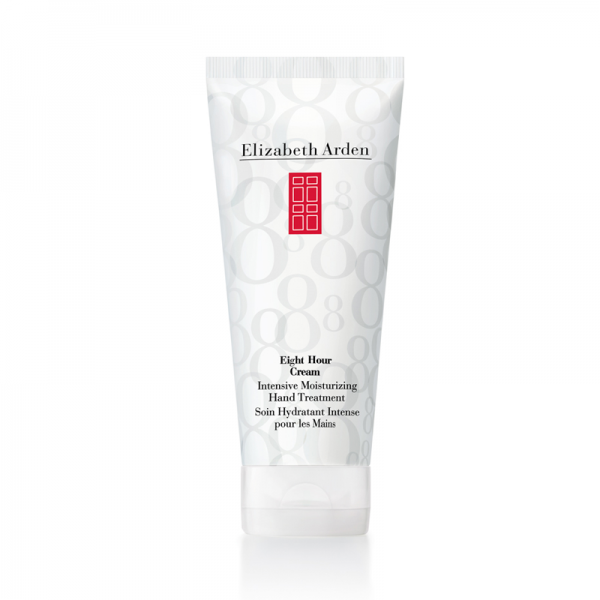 Elizabeth Arden Intensive Moisturizing Hand Treatment 75ml