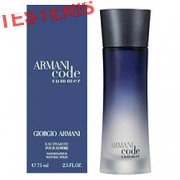 Giorgio Armani Code Summer 75ml EDT